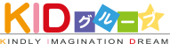 横浜市の保育園 KIDグループ保育園、SKYKID保育園、SAILKID保育園、SEAKID保育園、SAFARIKID保育園、SUNNYKID保育園|KIDグループ KINDLY IMAGINATION DREAM