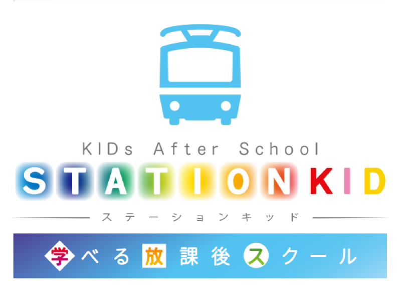 ico-station-kid